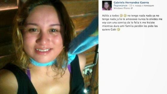 Jovem mexicana anuncia sua morte no Facebook e se enforca logo em seguida