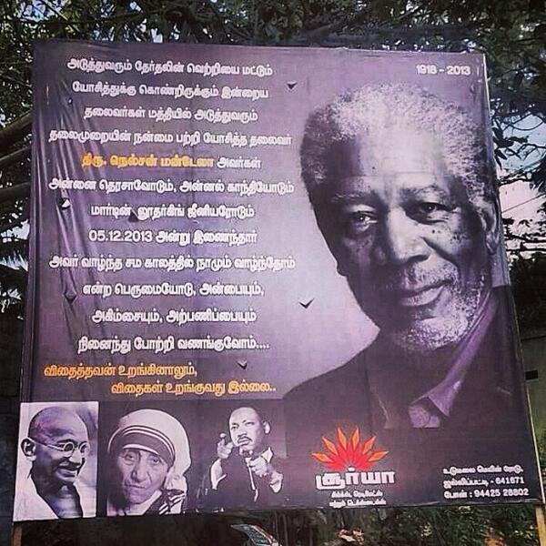Nelson Mandela é confundido com Morgan Freeman em homenagem